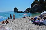 JustGreece.com Parga - Prefececture Preveza Epirus -  Photo 112 - Foto van JustGreece.com