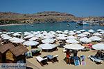 JustGreece.com Lindos Rhodes - Island of Rhodes Dodecanese - Photo 951 - Foto van JustGreece.com
