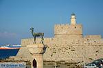 Rhodes town - Rhodes - Island of Rhodes Dodecanese - Photo 1508 - Foto van JustGreece.com