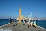 Rhodes town - Rhodes - Island of Rhodes Dodecanese - Photo 1521 - Photo JustGreece.com