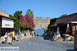Rhodes town - Rhodes - Island of Rhodes Dodecanese - Photo 1753 - Photo JustGreece.com