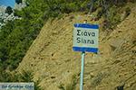 Siana Rhodes - Island of Rhodes Dodecanese - Photo 1759 - Photo JustGreece.com