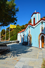 Agia Paraskevi Samos | Greece | Photo 8 - Photo JustGreece.com