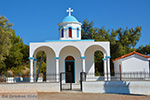 Church Agios Efstratios near Kamara Samos | Greece - Photo JustGreece.com