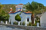 Chora Samos | Greece | Photo 23 - Photo JustGreece.com