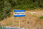JustGreece.com The beaches Kampos Samos and Votsalakia Samos | Greece Photo 3 - Foto van JustGreece.com