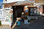 JustGreece.com Manolates Samos | Greece | Photo 6 - Foto van JustGreece.com
