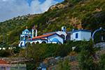 Marathokampos Samos   Greece   Photo 7 - Photo JustGreece.com