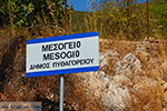 JustGreece.com Mesogio Samos | Greece | Photo 1 - Foto van JustGreece.com