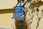 JustGreece.com Mesogio Samos | Greece | Photo 6 - Foto van JustGreece.com