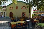 JustGreece.com Mytilinioi Samos | Greece | Photo 1 - Foto van JustGreece.com