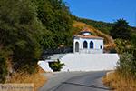 JustGreece.com Pandrosso Samos | Greece | Photo 3 - Foto van JustGreece.com