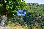 JustGreece.com Pandrosso Samos | Greece | Photo 7 - Foto van JustGreece.com