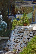 JustGreece.com Psili Ammos Mykali Samos | Greece | Photo 14 - Foto van JustGreece.com