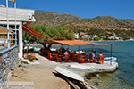 JustGreece.com Psili Ammos Mykali Samos | Greece | Photo 16 - Foto van JustGreece.com