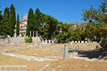 JustGreece.com Pythagorion Samos   Greece   Photo 00015 - Foto van JustGreece.com
