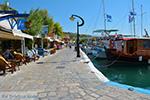 JustGreece.com Pythagorion Samos | Greece | Photo 00034 - Foto van JustGreece.com