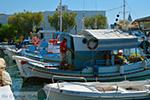JustGreece.com Pythagorion Samos | Greece | Photo 00038 - Foto van JustGreece.com