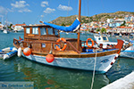 Pythagorion Samos | Greece | Photo 00050 - Photo JustGreece.com