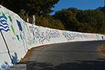 JustGreece.com Vourliotes Samos | Greece | Photo 2 - Foto van JustGreece.com