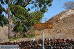 Opgravingen Akrotiri Santorini | Cyclades Greece | Photo 1 - Photo JustGreece.com