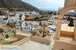 JustGreece.com Emporio Santorini | Cyclades Greece | Photo 31 - Foto van JustGreece.com