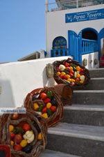 Fira Santorini | Cyclades Greece  | Photo 0006 - Photo JustGreece.com