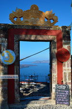 Fira Santorini | Cyclades Greece  | Photo 0040 - Photo JustGreece.com