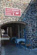 Fira Santorini | Cyclades Greece  | Photo 0072 - Photo JustGreece.com