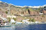Fira Santorini | Cyclades Greece  | Photo 0103 - Photo JustGreece.com