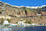 Fira Santorini | Cyclades Greece  | Photo 0104 - Photo JustGreece.com