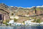 JustGreece.com Fira Santorini | Cyclades Greece  | Photo 0110 - Foto van JustGreece.com