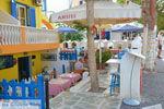 JustGreece.com Kamari Santorini | Cyclades Greece  | Photo 0088 - Foto van JustGreece.com