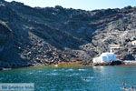 Palia and Nea Kameni Santorini | Cyclades Greece  | Photo 81 - Photo JustGreece.com