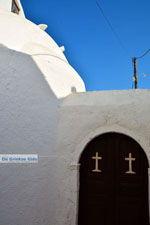 Megalochori Santorini | Cyclades Greece | Photo 35 - Photo JustGreece.com
