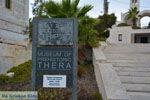 JustGreece.com Museum Fira Santorini | Cyclades Greece | Photo 3 - Foto van JustGreece.com