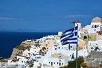 JustGreece.com Oia Santorini | Cyclades Greece | Photo 1068 - Foto van JustGreece.com
