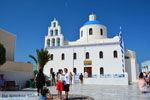 Oia Santorini | Cyclades Greece | Photo 1122 - Photo JustGreece.com