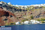 Oia Santorini   Cyclades Greece   Photo 1221 - Photo JustGreece.com
