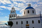 Oia Santorini | Cyclades Greece | Photo 1230 - Photo JustGreece.com