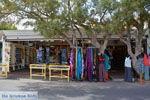 JustGreece.com Perissa Santorini   Cyclades Greece   Photo 77 - Foto van JustGreece.com