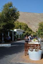 Perissa Santorini | Cyclades Greece | Photo 79 - Photo JustGreece.com