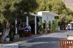 JustGreece.com Perissa Santorini | Cyclades Greece | Photo 81 - Foto van JustGreece.com