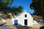 JustGreece.com Pyrgos Santorini | Cyclades Greece | Photo 119 - Foto van JustGreece.com