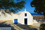 Pyrgos Santorini | Cyclades Greece | Photo 120 - Photo JustGreece.com