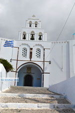 JustGreece.com Pyrgos Santorini | Cyclades Greece | Photo 154 - Foto van JustGreece.com