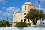 JustGreece.com Pyrgos Santorini | Cyclades Greece | Photo 155 - Foto van JustGreece.com