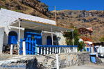 Thirasia Santorini | Cyclades Greece | Photo 264 - Photo JustGreece.com