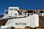 Vlychada Santorini | Cyclades Greece | Photo 302 - Photo JustGreece.com