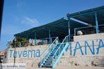 Vlychada Santorini | Cyclades Greece | Photo 303 - Photo JustGreece.com